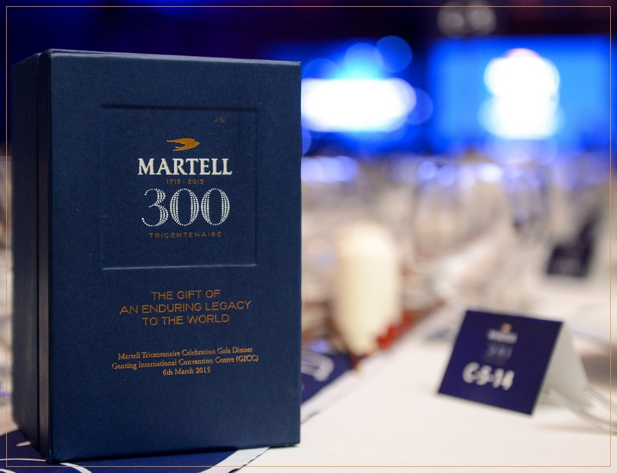 The Martell 300 Anniversary Event